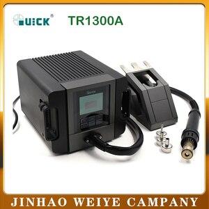 QUICK TR1300A TR1100 1300W паяльный фен 220V/110V Intelligent Hot Air Rework Station For Phone PCB Soldering Repair