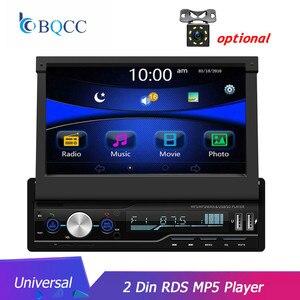 1din 7 дюймов HD сенсорный экран автомобильный мультимедийный плеер RDS FM Bluetooth SD стерео Универсальный MP5 Поддержка рулевого колеса