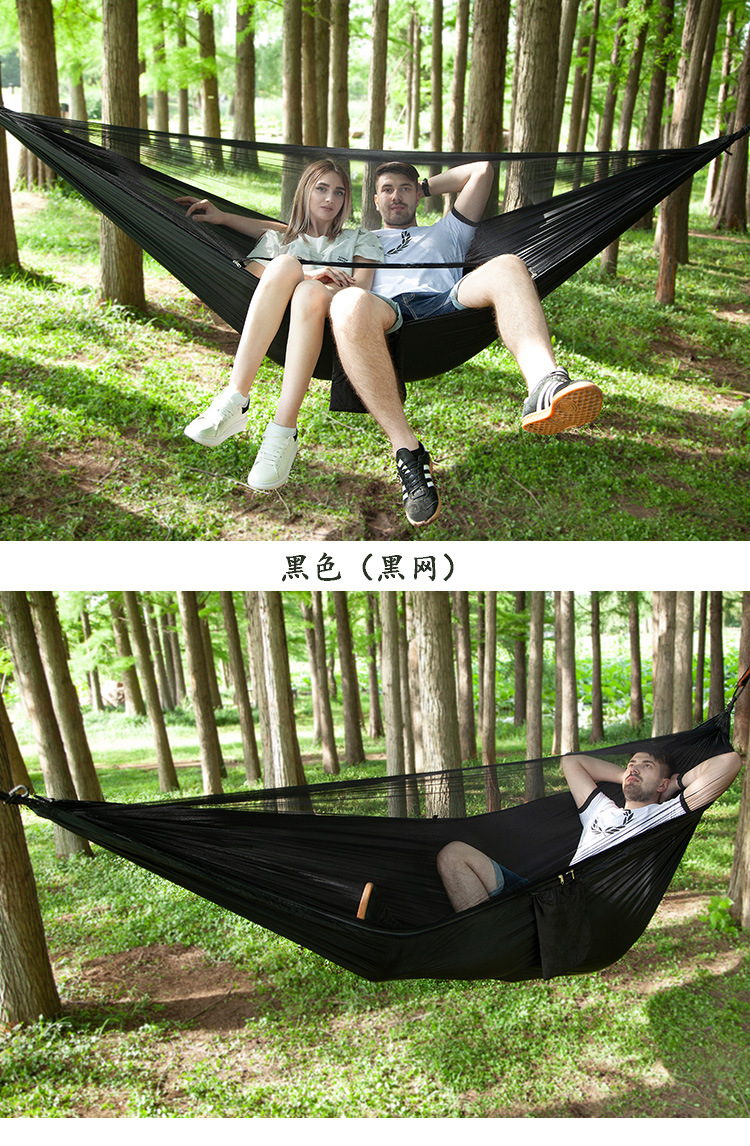 Hammock tent chair swing outdoor patio furniture camping hammock automatic quick opening mosquito double parachute hammock - 5