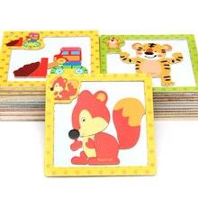 3D Магнитные головоломки деревянные игрушки Мультяшные головоломки Tangram детские развивающие игрушки 15*15*0,5 см для детей подарок