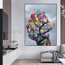 Cool Street Art Printed Canvas Painting Graffiti Hands Wall Posters and Prints Dropshipping Home Decor Wall Art Cuadros Picture
