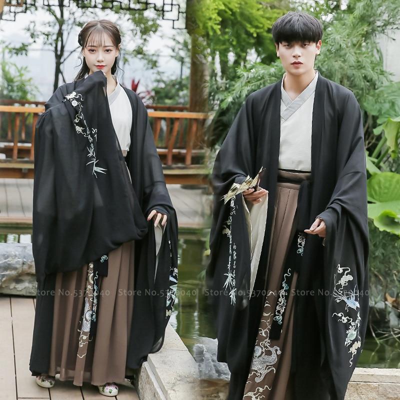 Men Women Hanfu Chinese Traditional Tang Suit Tops Skirt Cardigan Japanese Samurai Cosplay Costume Kimono Dress Yukata Robe Gown