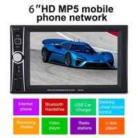 6 zoll Digital TFT Touchscreen 2 Din Auto Auto Radio RM/RMVB/BT/FM Mp5 Player MP4 Player Audio FM Radio 1080P Film