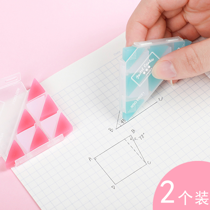 School Supplies Stationery Wipe Clean Eraser 2PCS/Lot Drawing Sketch Detail Polygon Art Rubber Novelty Triangle Erasers For Kids