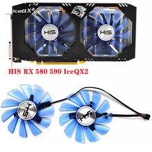 2 pçs/set 85MM FDC10U12S9-C RX480 Alternativa GPU VGA Cooler Fan Para O RX 570 RX470 Placa Gráfica Arrefecimento