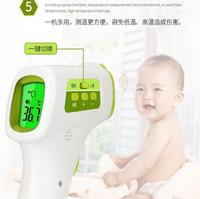 Infrared forehead thermometer household medical electronic thermometer measuring instrument infant child adult forehead thermome