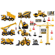 Cartoon Car image decals 3d Engineering Vehicle vinyl wall stickers kids room nursery decoration baby puzzle wallpaper 60*90cm(China)