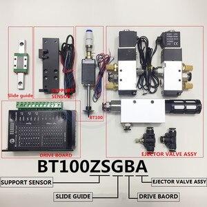 Image 3 - BT100 SMT kafa Nema8 içi boş mil step pick yeri kafa SMT DIY mountor 5mm özel bağlantı memesi döner ortak