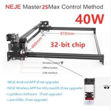 2021 NEJE Master 2S Max 40 Вт Профессиональный высокомощный лазерный режущий станок с ЧПУ, гравировальный станок Lightburn с управлением через приложение ...