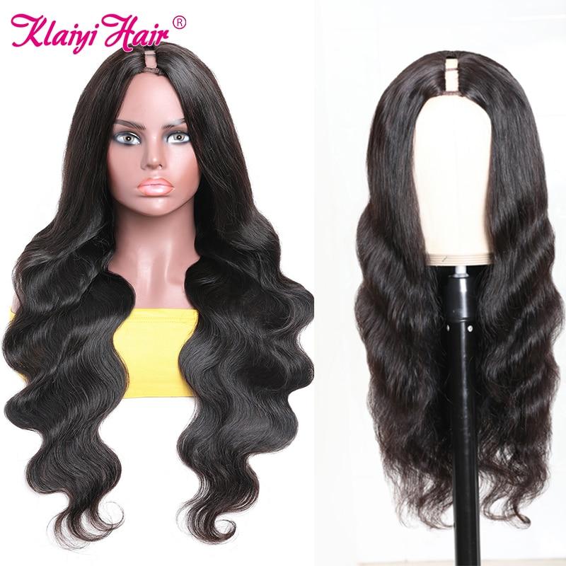 Klaiyi Hair Body Wave U Part Wig Human Hair 10-24 Inch Brazilian Remy Human Hair Wigs For Women Natural Black Body Wave Wig