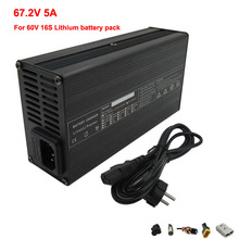 360W 67.2V 5A Charger 60V 5A Li ion Charger for 16S 60V lithium ebike bicycle scooter battery pack Fast charger