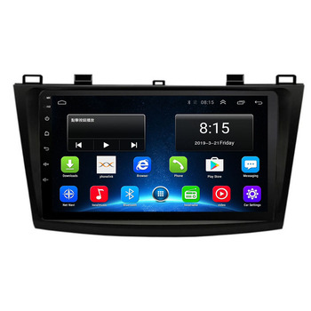 In stock! 4G LTE Android 10 DVD For MAZDA 3 2010 2011 2012 2013 Multimedia Stereo Car DVD Player Navigation GPS Radio camera image