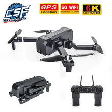 2020 New KF607 Drone 6K With 5G WiFi FPV 1080P 120 Degree Wide-angle HD Camera GPS Positioning RC Flodable Quadcopter Helicopte