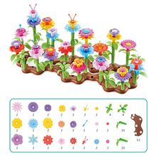Bouquet Arrangement Building Flower Toddlers Kids Garden for And Age 3/4/5/.. Playset