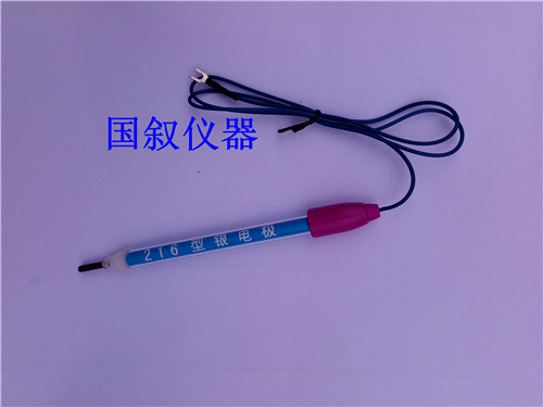 216 Silver Electrode Selective Electrode Ion Selective Sensor Probe