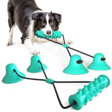 nylon covered 3 8cmx9 meter 1 5x30 combat rope muscle power training rope tug of war rope Pet training supplies dog tug of War Toy double suction cup pull rope molar bite stick play by yourself