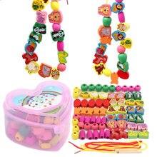 55 шт monterssori бусины игрушки сделай сам детская геометрический