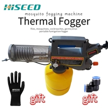 thermal fogger / fogging machine,fogging machine for hospitals and home