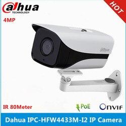 Камера видеонаблюдения Dahua Starlight, камера 4 МП, POE, IR80M, с кронштейном, для камеры, с поддержкой камеры, в комплекте, с функцией камеры, с поддержк...