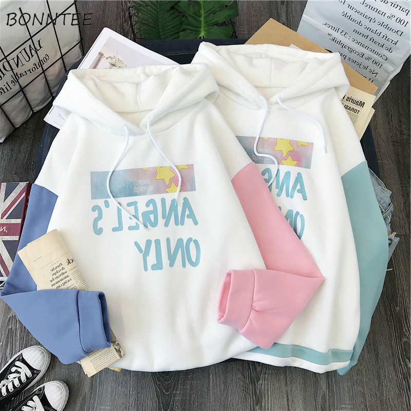 Hoodies Women Patchwork Hooded Korean Style Harajuku Loose Thickening Womens All-match Students Sweet Casual Long Sleeve Tops