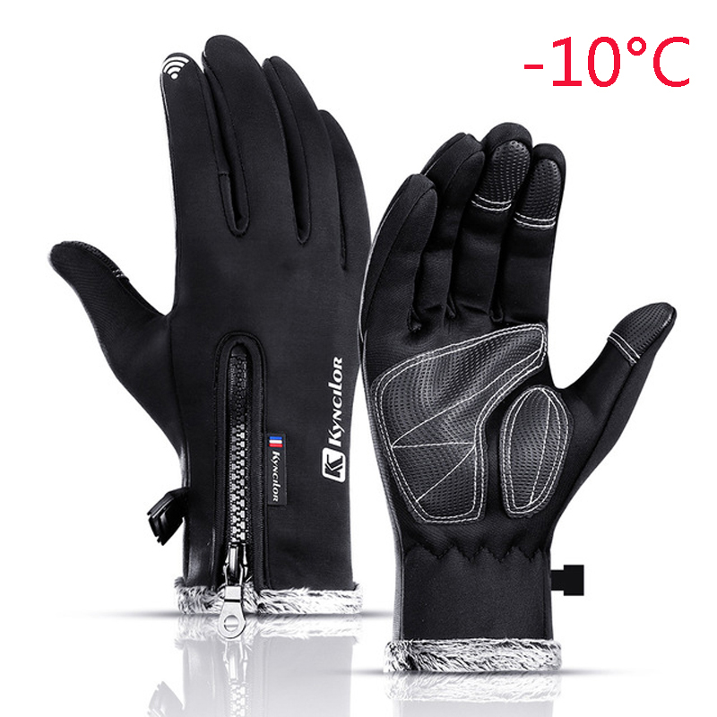 Winter  Keep Warm Tactical Touched Screen Gloves,Unisex    Windproof Anti SlipWaterproof Gloves ,Ski Cycling Cold Protection