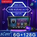 Автомагнитола для Suzuki Alto 2009, 2010, 2011, 2012-2017, android, без dvd, 2 din, мультимедийный видеоплеер, навигация gps, автомобильный Android 10