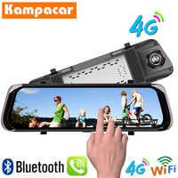 Cámara de espejo retrovisor inteligente Android de 10 pulgadas Kampacar Dvr para coche 4G GPS navegación Dvrs con cámara de visión trasera dos lentes cámara de doble salpicadero