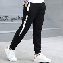 Boys' Light-Weight Active Pant Sweatpants for Children's Casual Clothing Sport Pants 2-14 Years Harem Pants Boy Joggers Trousers pants northland pants page 14
