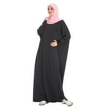 Кафтан Дубай абайя арабский ислам Турция хиджаб мусульманское