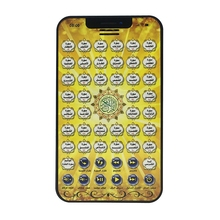 38 Chapters Quran Child Follow Arabic Story Machines Contact Sn Mini Tablet iPad Learning Islamic Educational Toys