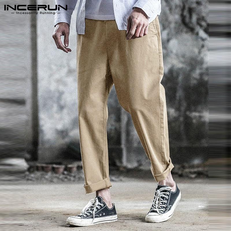 YUNY Men Elastic Waist Straight Loose Drawstring Solid-Colored Causal Pants Blackish Green L
