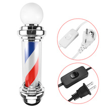 68x19x24cm Barber Pole Led Light Hair Salon light Rotating light lamp with Bulb Marker lamp LED Downlights 220V EU/110V US Plug