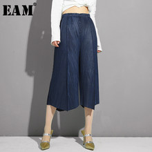 [EAM] 2019 New Autumn Winter High Elastic Waist Dark Blue Pleated Wide Leg Loose Pants Women Trousers Fashion Tide YD00(China)