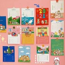 2021 regenbogen Kaninchen Kalender Postkarte Kleine Poster Nette Cartoon Wand Dekoration Aufkleber Kalender Posiert Requisiten kinder Geschenke