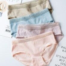 Roupa interior feminina calcinha de algodão sem costura meados da cintura conforto briefs macio oco feminino calcinha meninas