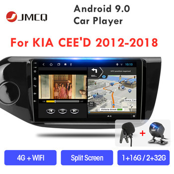 JMCQ 9 Android 9.0 Car Radio For KIA Cee'd CEED JD 2012-2018 player 2din Bluetooth Multimedia Video Players Stereo Split Screen jmcq 9 car radio 2 din android 9 0 player for kia sportage 2016 2018 multimedia video players stereos split screen with canbus