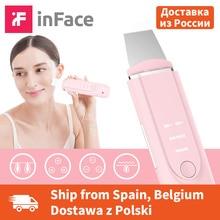 InFace 초음파 이온 클렌징 악기 마사지 스킨 스크러버 필링 셔블 얼굴 기공 클리너 기계