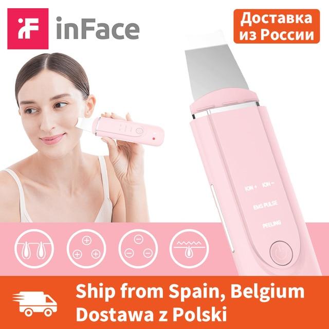 Ультразвуковой ионный Очищающий Инструмент InFace, массажный скребок для кожи, лопатка для пилинга, устройство для очистки пор лица