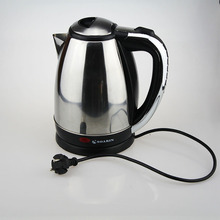 SR-198 Stainless Steel Boiling Water Kettle Fast Kettle 2.0 L Large Capacity 1 7l colorful 1500w large capacity stainless steel kettle sus304 stainless steel quick heating electric boiling pot sonifer
