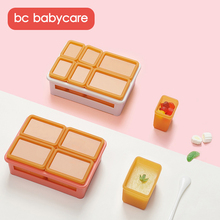 Mold Freezer-Tray Baby-Food-Storage-Containers Crisper Babycare Silicone Infant Fruit