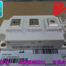 IGBT модуль FF300R12KT3 FF300R12KE3-RNDZ