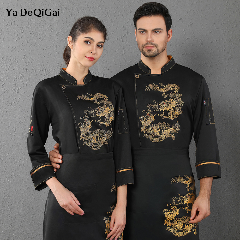 Long Sleeve Chef Jackets Dragon Embroidery Restaurant Hotel Kitchen Chef Shirts Uniforms Work Clothes M-4XL Catering Chef Coats