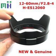 Nowy 12 60 II H ES12060 62MM osłona obiektywu osłona przednia osłona dla Panasonic DG vario elmarit 12 60mm F2.8 4 DC GH5 GH5 G9
