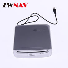 Zwnavegação usb dvd, unidade ótica externa de dvd slot cd rom para carro dvd/vcd/cd/mp4/mp3 player disco usb(China)