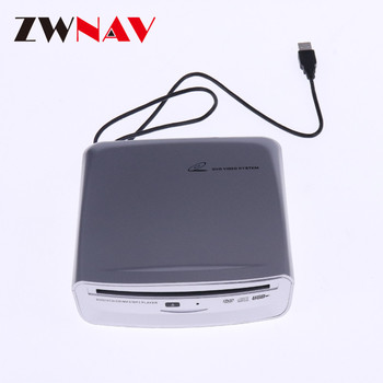 ZWNAV USB DVD Drives Optical Drive External Slot CD ROM Player for Car DVD/VCD/CD/MP4//MP3 Disc Port
