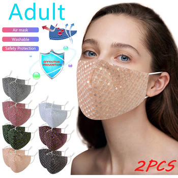 2PC Face Shield For Adult Unisex Washable Sequins Adjustable Breathable Cotton Protective Outdoor Face Cover Party Cosplay NEW