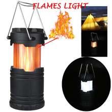 Лампа с пламенем светодиодный фонарь для кемпинга портативный