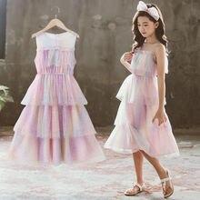 Платье принцессы для девочек; Новое летнее Сетчатое платье супер