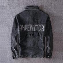 Модные уличные мужские куртки высокого качества с вышивкой дизайнерские