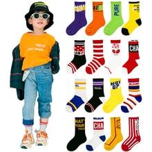 4 Pairs Kids Socks Spring Summer Breathable Cotton Sports Socks StreetWear For Children Toddler Socks Tights Stockings 3-12Y